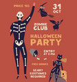 halloween celebration party flat poster vector image vector image