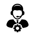service icon male operator person profile avatar vector image