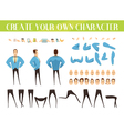 Set For Creation Of Businessman vector image vector image