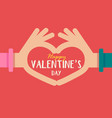 hand made heart for valentines day vector image