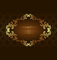 luxury royal background with golden antique vector image