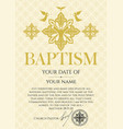 postcard christian baptism invitation vector image