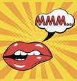 sexy female bite lips with speech bubble vector image