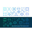 blockchain technology colorful horizontal vector image vector image