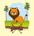 lion in forest cute cartoon vector image vector image