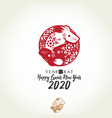 year rat chinese new in yin and yang vector image vector image
