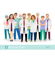 medical staff professionals group in uniform vector image