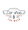 car shop and wash emblem vector image vector image
