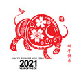 chinese zodiac sign year oxred paper cut ox vector image vector image