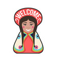 young bolivianperuvian girl with text - welcome vector image