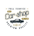 car shop emblem vector image vector image