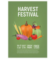 flyer poster or invitation template for harvest vector image vector image