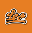 leo zodiac hand lettering vector image