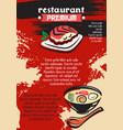 menu for premium japanese sushi restaurant vector image vector image