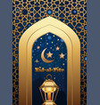 ramadan mubarak islamic background eid al fitr vector image vector image