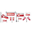 set national flag greenland in vector image vector image