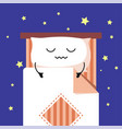 smiling cute cartoon sleeping pillow on stripped vector image