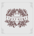 design flourish label banner engraving vector image vector image