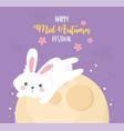 happy mid autumn festival jumping rabbit on full vector image vector image