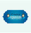 happy muharram islamic background with hanging vector image