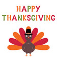 thanksgiving turkey card vector image