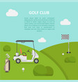golf club green field and cart vector image