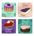 baking shop menu cards vector image