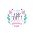 happy mothers day logo original design label vector image vector image