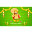 Onam Background vector image vector image