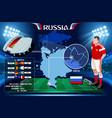 sochi arena fisht stadium vector image vector image