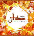 autumn sale background with white circle vector image