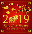 happy chinese new year golden text with pig zodiac vector image