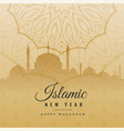 islamic new year greeting in vintage style vector image