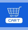 market icon vector image vector image