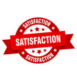 satisfaction ribbon satisfaction round red sign vector image vector image
