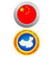 button as a symbol CHINA vector image vector image
