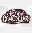 greeting card for canada day vector image vector image