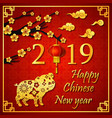 happy chinese new year gold text with pig zodiac a vector image vector image