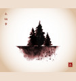 ink wash painting with three pine trees in vintage vector image vector image