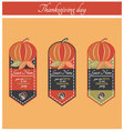 Thanksgiving party invitation vector image vector image