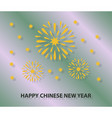 happy new year 2019 champagne firework midnight vector image