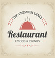 retro restaurant logo design vector image