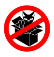 stop cat in box forbidden home pet in box ban sign vector image vector image