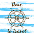 travel background with handwheel vector image vector image