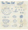 a set party objects for tea time hand drawn vector image