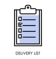 delivery list isolated icon logistics and vector image vector image