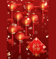 holiday flyer for happy chinese new year vector image vector image