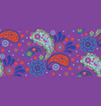 intricate paisley pattern design vector image vector image