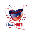 national flag haiti in shape a heart vector image vector image