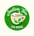 indian tea icon emblem with steaming cup vector image
